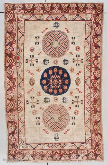 #7509 Khotan