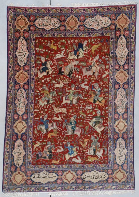 """#7383 Tabriz  This Tabriz measures 4'2"""" X 6'3"""" (128 x 192 cm). It has a hunting scene on a tomato red ground completely filled with Persian hunters on different colored horses hunting antelope,  ..."""