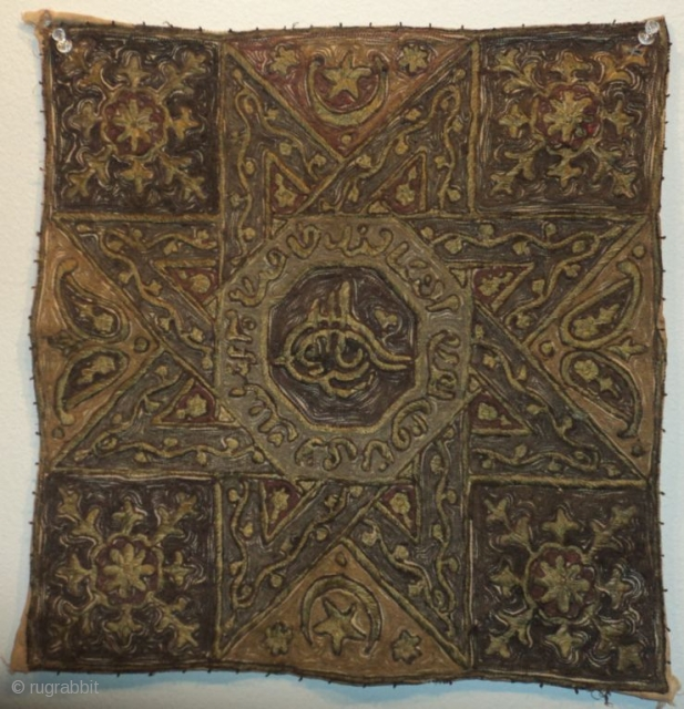 #7633 Ottoman Metal Tapestry