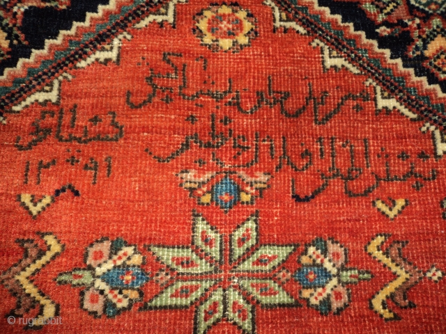 """#7382 Fereghan This Fereghan dated 1874 measures 4'2"""" X 6'5"""" (128 x 198 cm). This is the finest woven Fereghan I have ever seen. It has a very intricate Herati design on a  ..."""