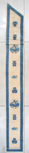 """#7444 Peking Chinese Runner This circa 1900 Peking Chinese runner measures 2'4"""" X 26'6"""" (73 x 809 cm). This super long runner has a very interesting design on a cream colored ground. The  ..."""