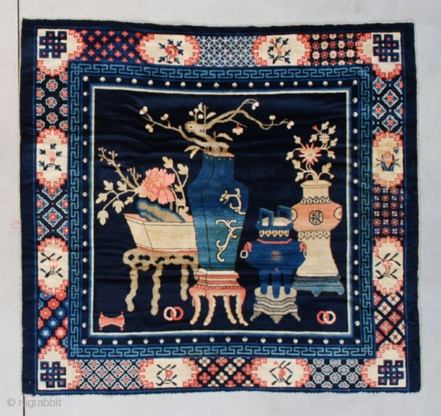 #7490 Peking Chinese