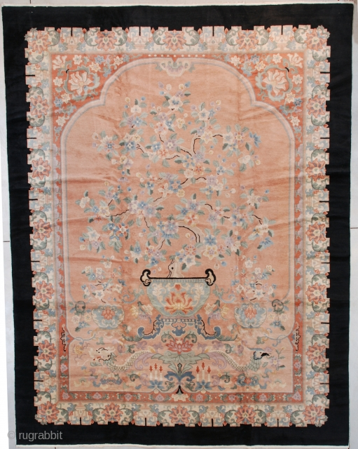 #7579 Peking Chinese