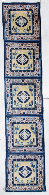 #5996 Antique Ningxia Runner
