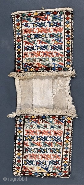 This is a 19th century Shahsavan dowry bag. Notice the stacked birds. It is in fair condition but he price reflects that. It is from the Clute collection.     