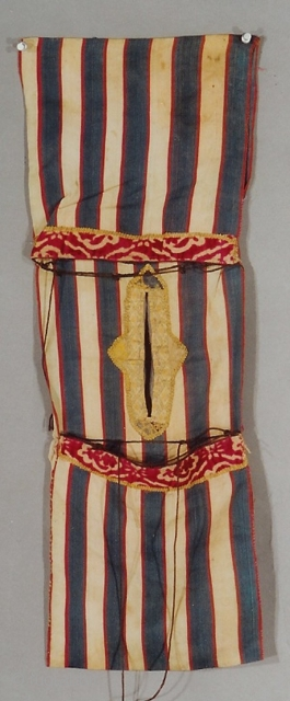 This is a 19th century Baku silk bag. It has wonderful dyes and is in good condition. It is from the Clute collection.