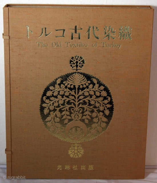 The Old Textiles of Turkey [2 volumes]