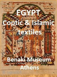 Egyptian Textiles from Late Antiquity, Coptic & Islamic in the Benaki Museum, Athens http://rugrabbit.com/node/52485