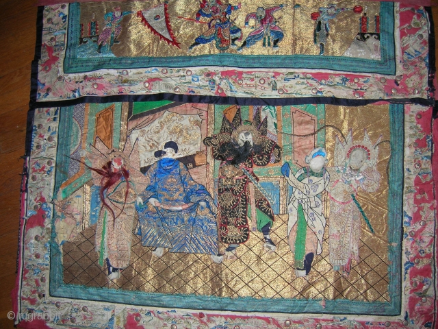 CHINESE ALTER FRONTAL