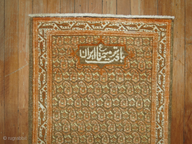 Antique Malayer Signed 2'x2'6''.
