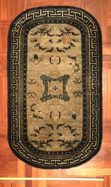 Early 19thC Ningxia saddle top