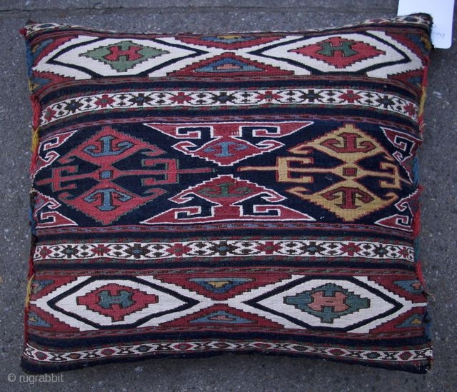 Schahsavan Sumach Mafrasch Panel cushion, 30 x 35 cm