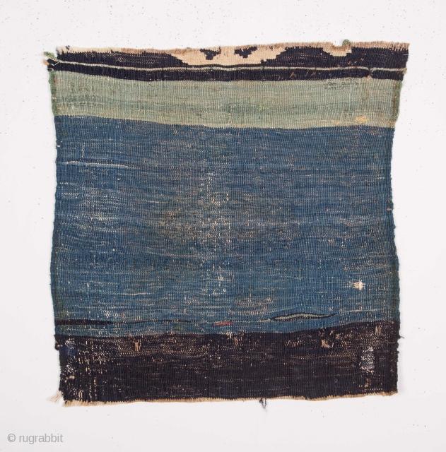 Back of a Persian Bag  66 x 69 cm / 2'1'' x 1'3''