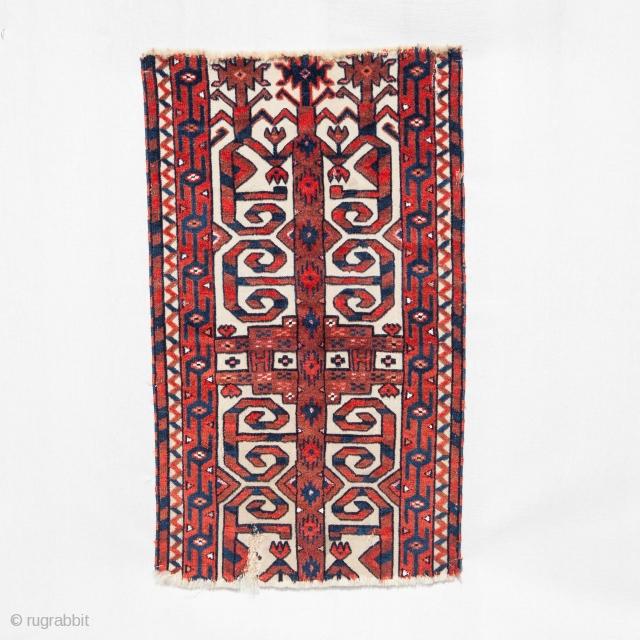 Turkmen Yomud Tent Band Fragment 40 x 67 cm / 1'3''2'2''
