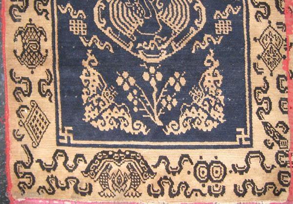 A Tibetan Fragment