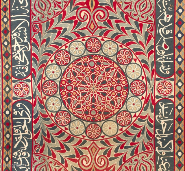 """Lecture in Los Angeles: """"The Tentmakers of Cairo, and Egyptian Tentmaker Appliqué in American Collections""""   with Prof. Samuel Bowker, Senior Lecturer in Art History, and Visual Culture, Author and Curator, Charles Sturt  ..."""