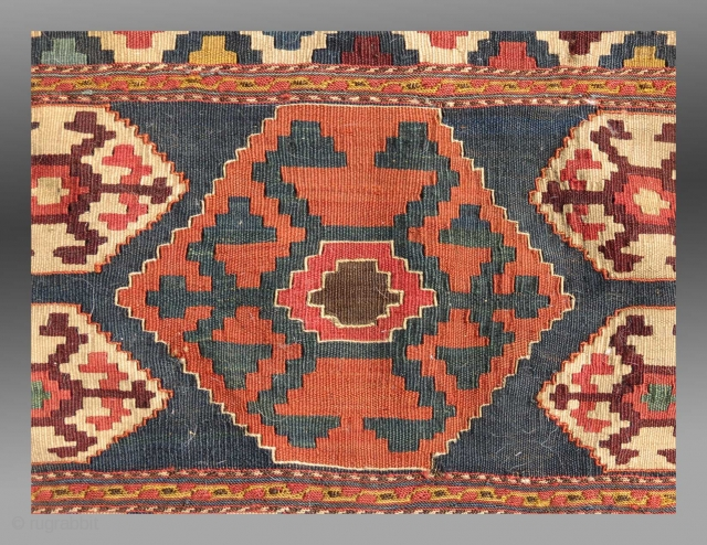 """Shahsevan """"Mafrash"""" (bedding bag) Panel, W.(?) Persia, late 19th/early 20th C., 1'8"""" x 1'5""""  Good condition, all natural dyes  $375 including domestic USA shipping"""