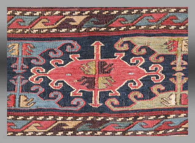 "Shahsevan Mafrash Panel, Karabagh region of the Caucasus, 3'7""  x 2' 4""