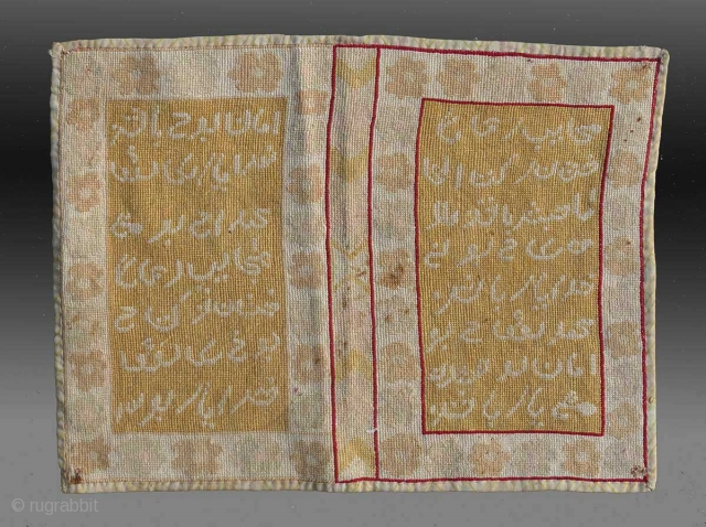 """Uzbek Embroidery, Central Asia, 19th Century, 1' 4"""" x 1'  An unusual embroidery, probably used as container for the Quran, the embroidery depicts what I assume to be religious, but love poems, too,  ..."""