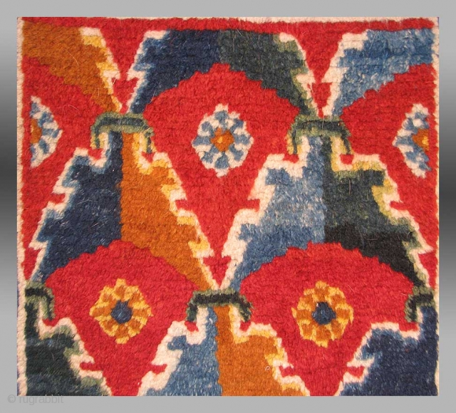 """Khaden"", Tibet, 19th Century, approx. 2'10"" x 4'8""