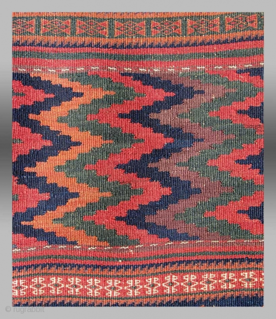 "Baluch Kilim, SE Persia, 19th C., 3' 7"" x 9' 9""