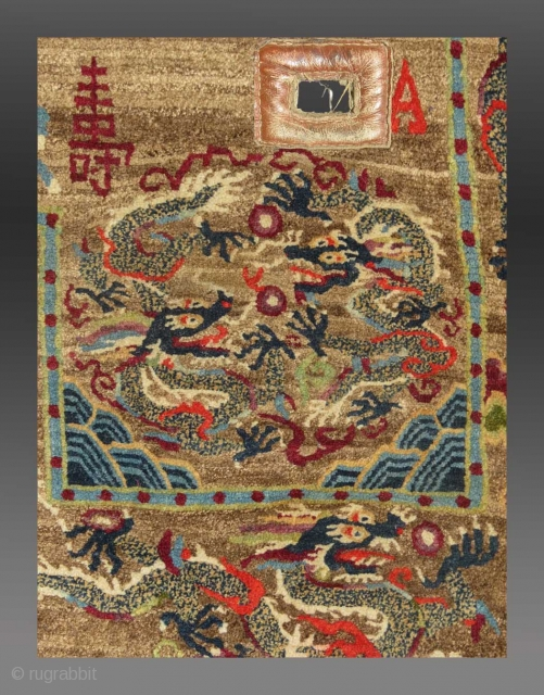 Saddle Rug, Gyantse(?), Tibet, circa 1900