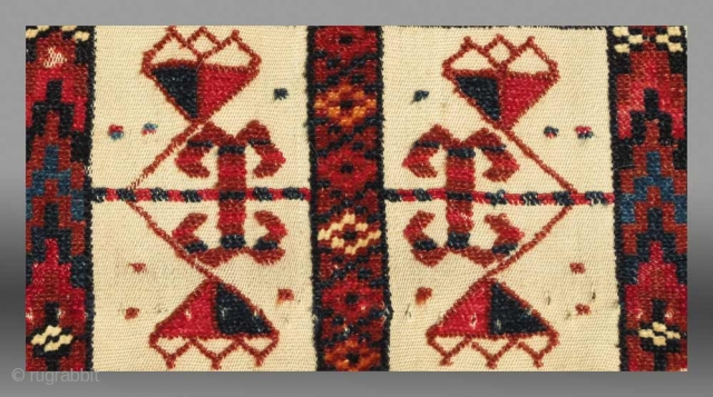 "Saryk Tent Band Fragment, Turkmenistan (Central Asia) mid(?) 19th century, 1'1"" x 3'7"""