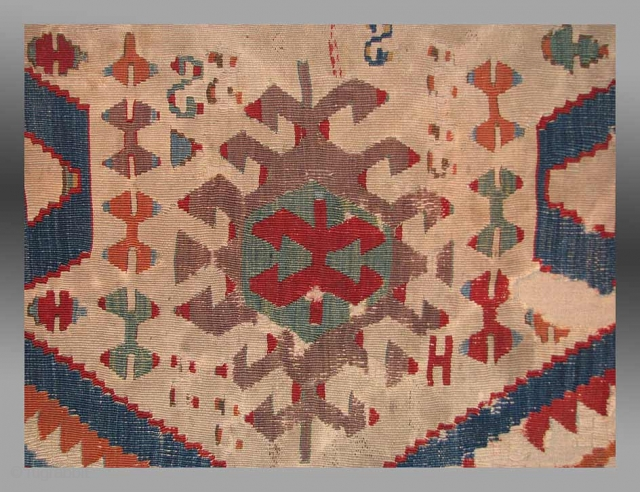 "Anatolian Kilim Fragment, Central Anatolia, circa 1800(?), 12' 4"" x 2' 7""