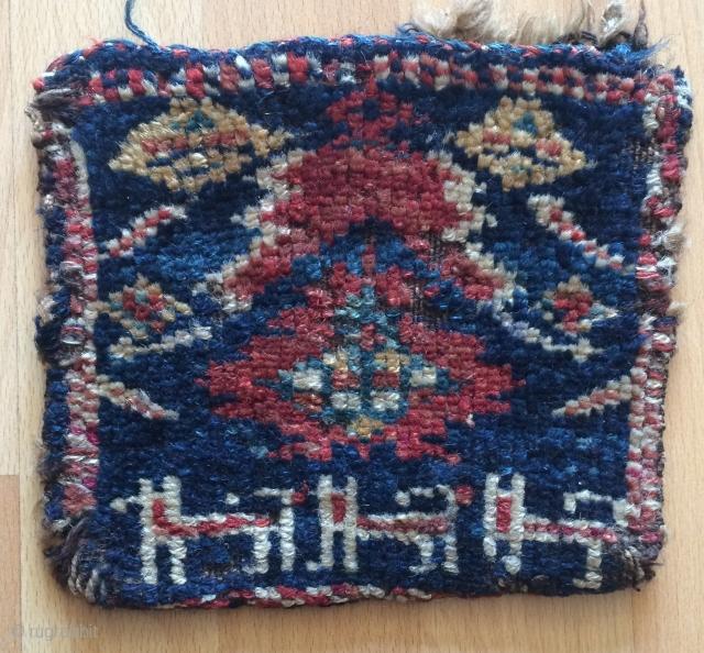 Kurdish bag size 18x20cm