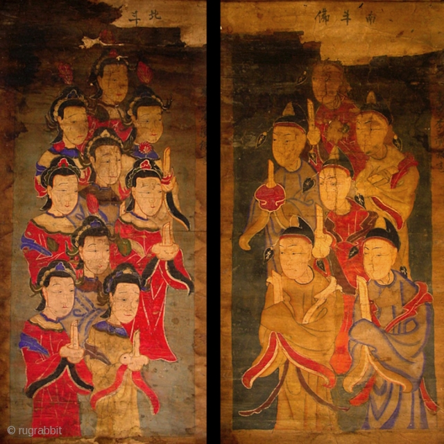 Pair of Yao ritual paintings, Vietnam | estimated to be 18th century or earlier | 81cm x 41 cm | Condition : Not perfect |