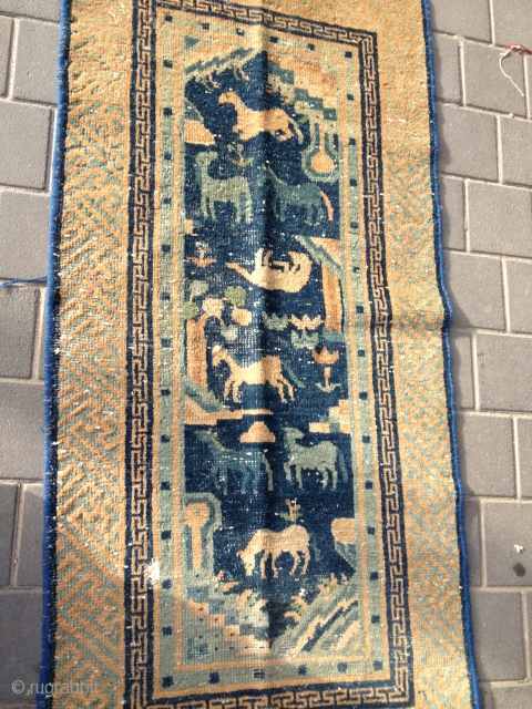 NINGSHA RUG FRAGMENTed 60.120CM 18CHCOLLECRORS PIACE# 400$ SHIP FREE