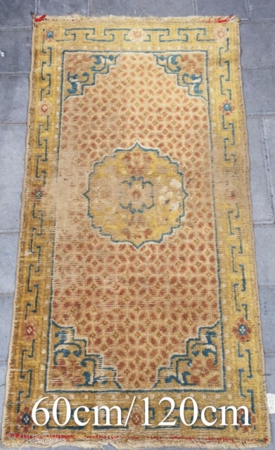 """Chinese Ningxia rug, golden background with full of gold coin pattern. Good age. Size 60*120cm(23*46"""")"""