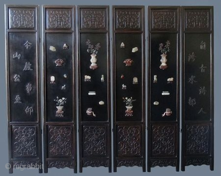 Chinese 6-panel Coromandel Hardwood Screen with Inlaid Jade Antique Chinese 6-panel coromandel screen made of hardwood, possibly zitan. Inlaid with scholar items carved of various hardwoods and jade. All panels fit together with  ...