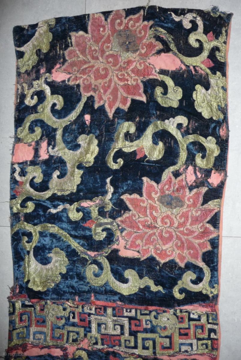 Chinese Impererial Silk Velvet Carpet Fragment Not Im