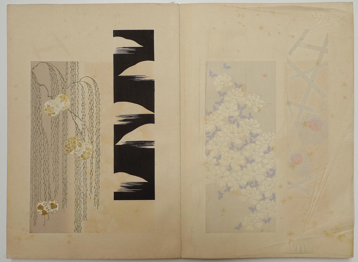 Big set of 25 Volumes Modern Business Series Alexander Hamilton Institute 1960's