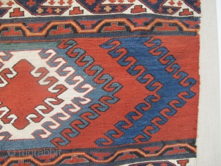 Shahsavan Soumac Panel with good colour and crisply drawn. Compare the border with my previous post.SOLD Thanks