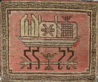 Rare small sitting mat depicting an altar table with incense burner flanked by pomegranate and citron (Buddha's hand) and key fret border. Minor loss to bottom edge and small spot where the  ...