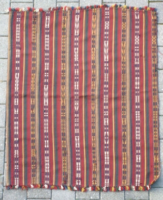 ERSARI COVER, FINLY WOVEN WITH BRILLIANT COLOURS AND FINE OVERALL CONDITION, CA. 128CM X 153CM