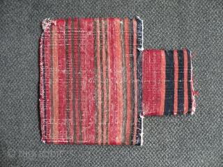 Antique Baluch Saltbag