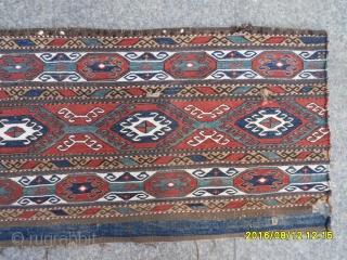 Antique Sumack Mafrash Panel size: 106x47