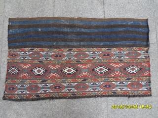 Antique Sumack Mafrash Panel size: 110x65