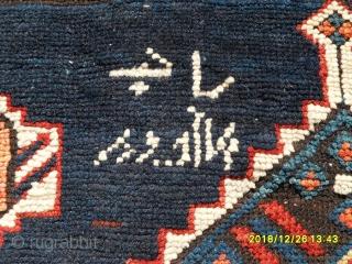 Antique Caucasian Sirvan Carpet size: 320x148