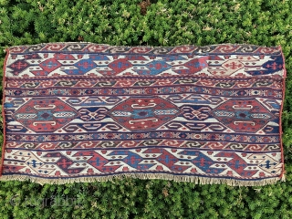 Shahsavan Sumak side panel fragment? 1.5 x 2.11  Very good weave, all natural dyes,  Good age, I think both sides reduced, area of old reweave. Some wear.  Check my other items  ...