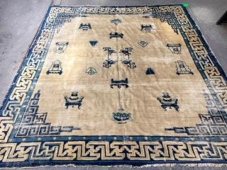 Antique Chenese Rug