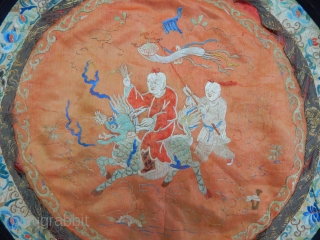 Antique Chinese Textile