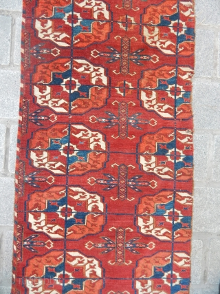 Antique Turkmen Tekke Rug Fragment 