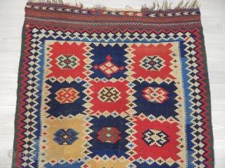 Old Qashqaii Kilim size.265x133cm