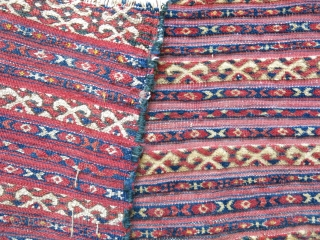 Antique Turkmen Tekke Mafrash size.30x80cm