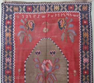 Semi-antique inscribed Armenian kilim rug, Caucasian rug, Karabakh, dated 1939, hand woven wool, stains, wear, exposed warps leaving splits, a worthy candidate for restoration, it still looks great on the wall, the  ...