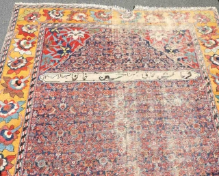 """Lot 398  Auction 30. May 2020.   Sultanabad Persian carpet. Iran. Antique, 1281 (1864).  510 cm x 206 cm. Knotted by hand. Wool on wool. Inscribed """"Commissioned by Hadji Mirza Hosein Khan Sepahsalar 1281"""". Early  ..."""